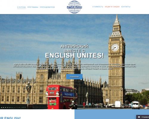 euinturist-500x400-78df30edc20ad62a0fd5ab3a6af7e111 Веб дизайн сайту - Apsite, розробка (створення) дизайну для сайту в Харкові