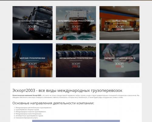 portfoexr-500x400-cacde1192b34690503544f0788ab1a16 Веб дизайн сайту - Apsite, розробка (створення) дизайну для сайту в Харкові