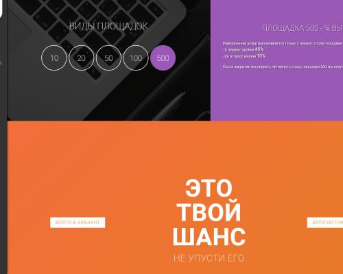 portfomenuuy-500x400-60d8f3c1a2f704e94bda318defa9e461 Веб дизайн сайту - Apsite, розробка (створення) дизайну для сайту в Харкові