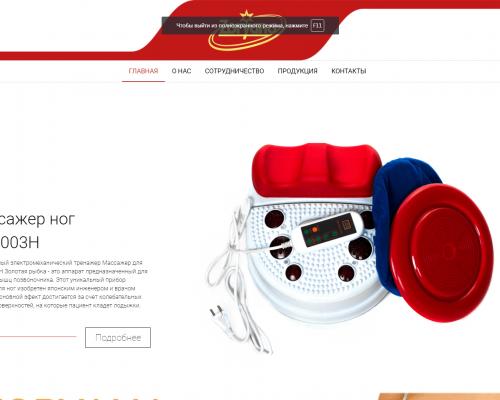 zoryana-500x400-32ec502ec46dc2a436fe145b9cc25d99 Веб дизайн сайту - Apsite, розробка (створення) дизайну для сайту в Харкові