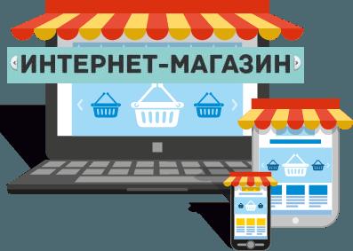 Створення інтернет магазину в Харкові від APsite