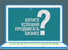 Просування сайтів в Apsite