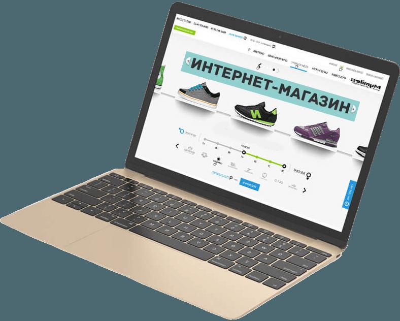 Розробка інтернет магазину в Харкові від Apsite