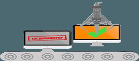 Доработка сайта в Apsite